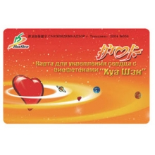 "Card to strengthen the heart ""HuaShen"""